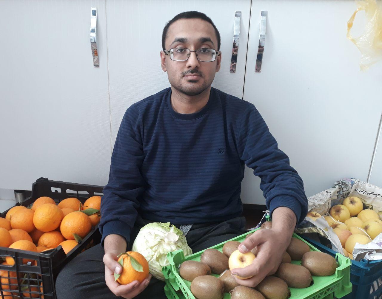 میوه ی عید